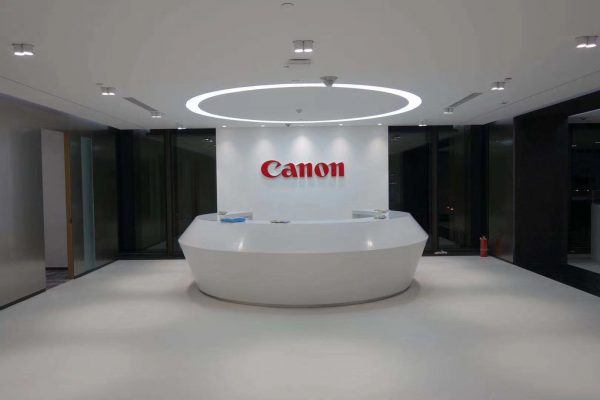 newspec carpet canon
